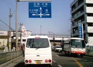 T様大阪府堺市堺区