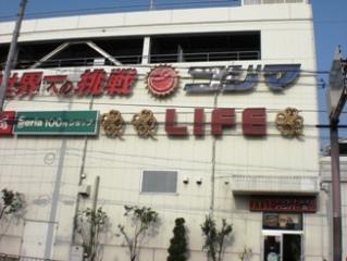 堺市永橋様コジマ