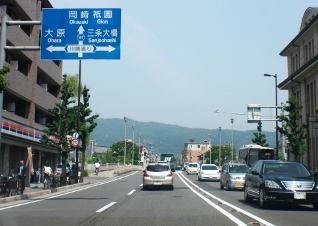 京都2010年9月度?