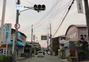 2011年4月21日正木さん北野田交差点
