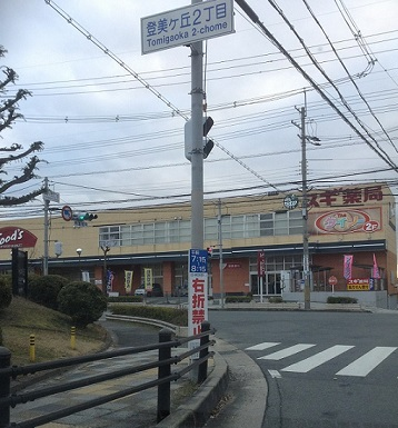 奈良県奈良市ホンダフィット