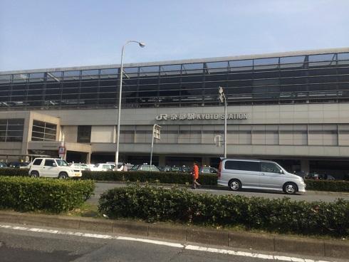 京都駅まえ