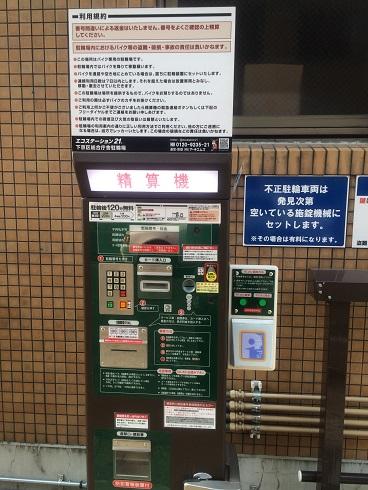 京都駅駐輪場2