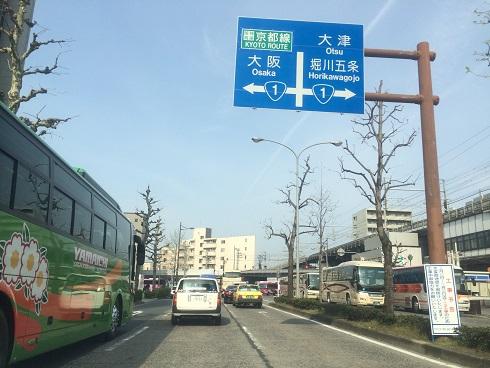 京都駅前のちょい