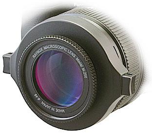 DCR-250
