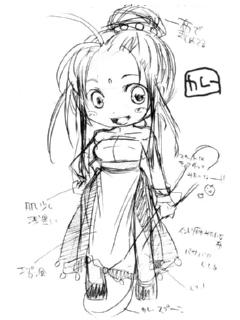 なぽり_carry