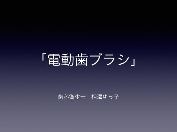 スクリーンショット 2017-02-01 19.26.59.png