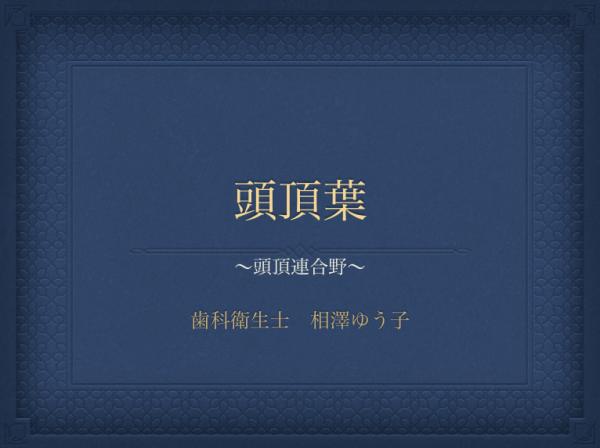 スクリーンショット 2017-02-17 04.49.32.png