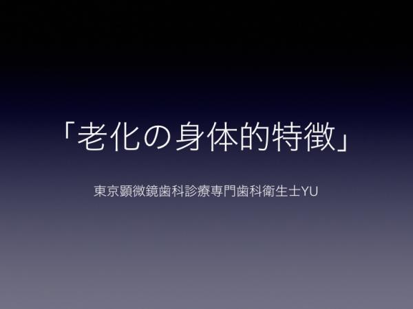 スクリーンショット 2017-04-09 21.21.28.png