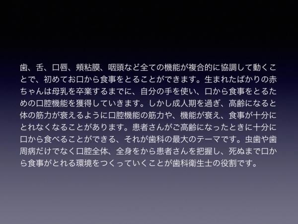 スクリーンショット 2017-04-29 10.46.44.jpg