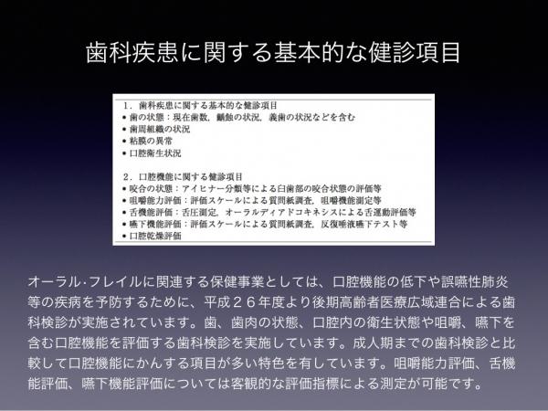 スクリーンショット 2017-04-29 10.46.33.jpg