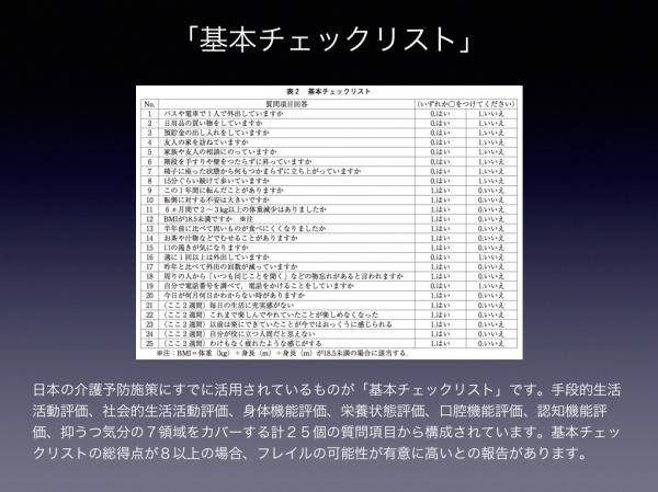 スクリーンショット 2017-04-29 10.46.00.jpg