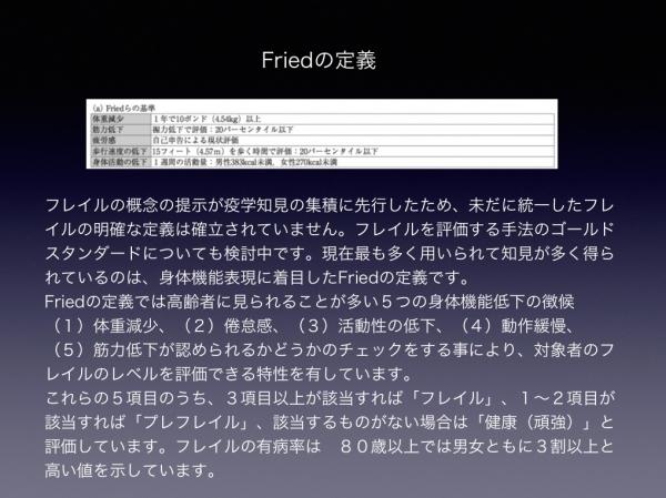 スクリーンショット 2017-04-29 10.45.50.jpg