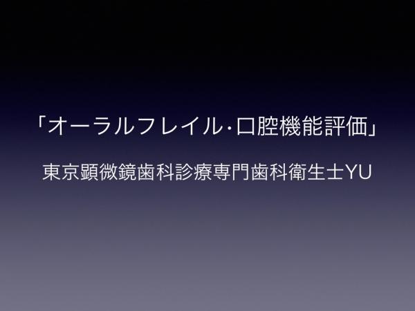 スクリーンショット 2017-04-29 10.45.08.jpg
