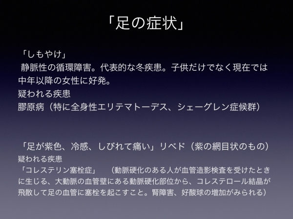 スクリーンショット 2017-05-10 19.44.58.jpg