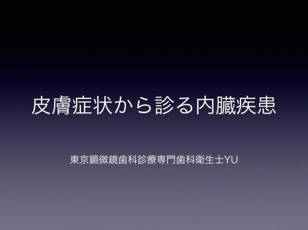スクリーンショット 2017-05-10 19.43.21.jpg