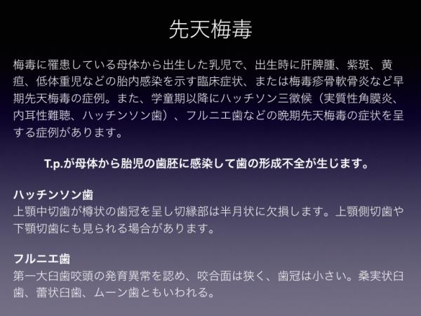 スクリーンショット 2018-03-04 16.31.18.png