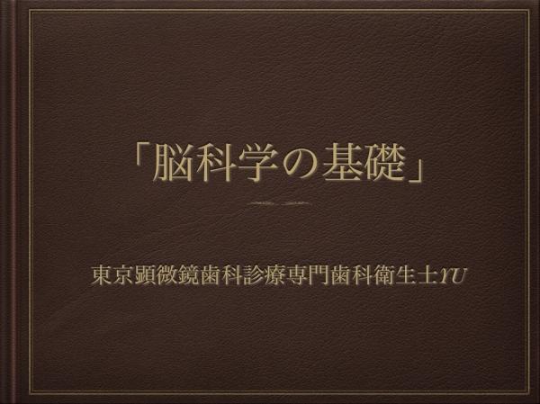 スクリーンショット 2018-04-18 18.13.48.jpg
