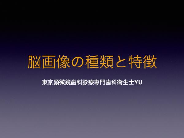 スクリーンショット 2018-06-03 09.16.38.png