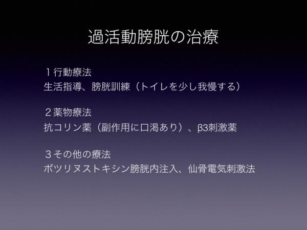 スクリーンショット 2019-02-07 13.34.10.png