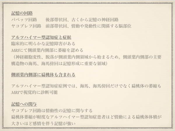 スクリーンショット 2019-05-01 14.09.05.png
