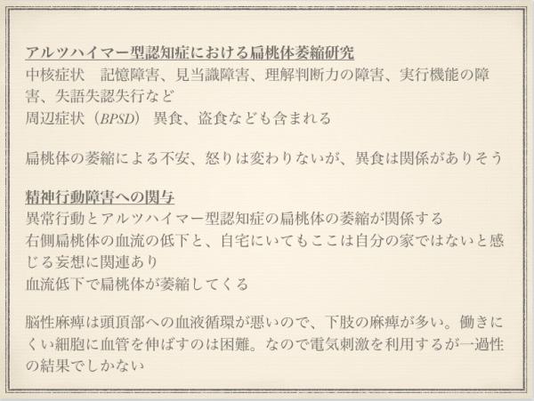 スクリーンショット 2019-05-01 14.09.41.png