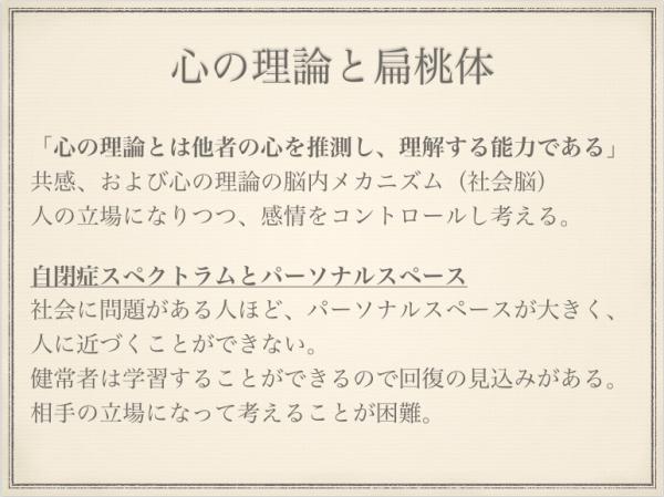 スクリーンショット 2019-05-01 14.10.23.png