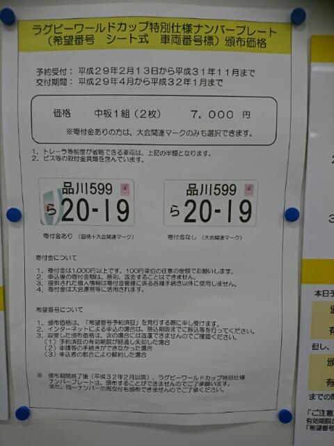 20170314_225354.jpg
