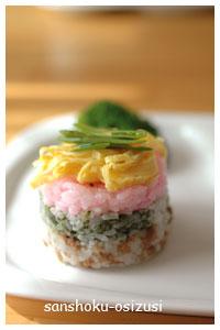 お雛祭り押し寿司