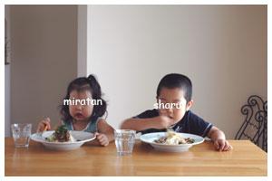 そうめんと子どもたち