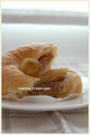 マロンクリームパン