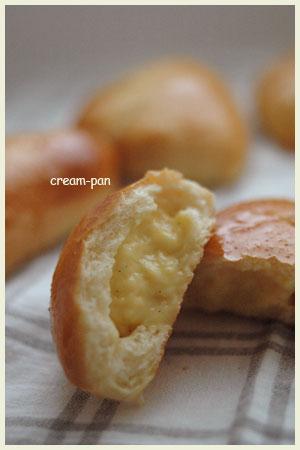 バニラビーンズたっぷり☆クリームパン