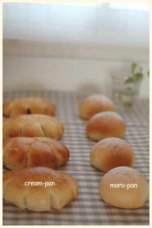 チョコクリームパンと丸パン