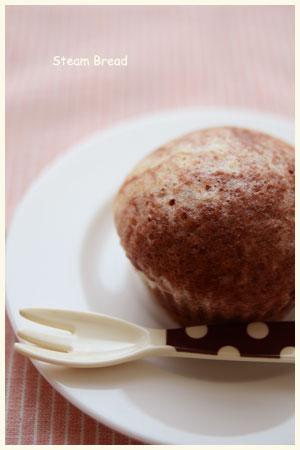 ココアマーブル蒸しパン