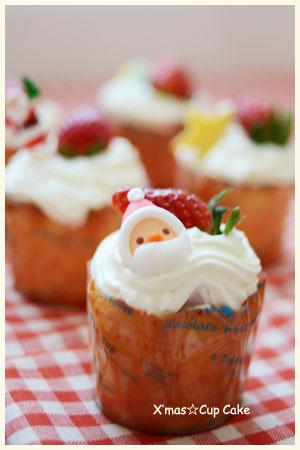 サンタのカップケーキ
