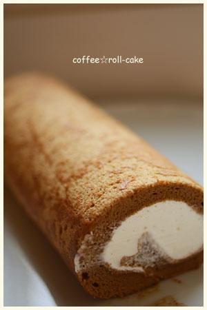 コーヒーシフォンロール