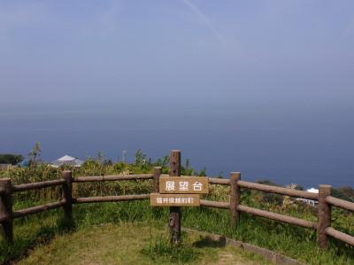 越前岬 展望台
