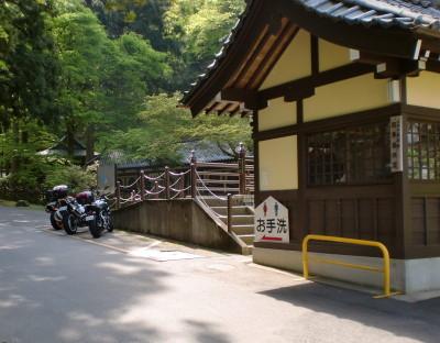永平寺バイク駐車場