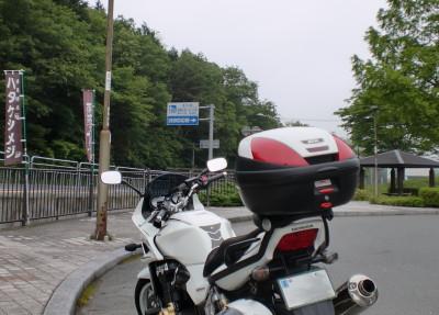 道の駅 瑞穂の里きらびき