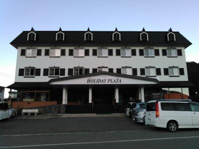 ホテル ホリデープラザ志賀高原