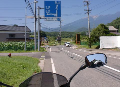 高山への道標