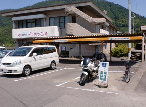 センター駐車場