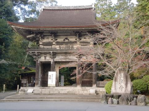 三井寺園城寺