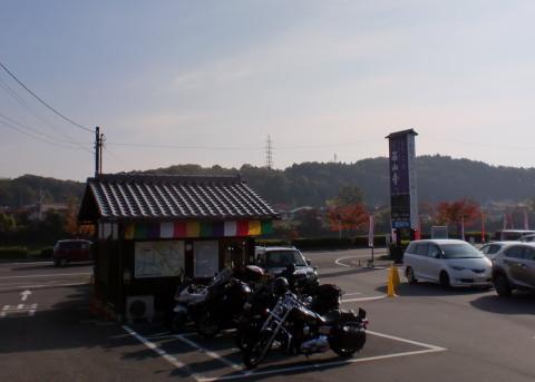 石山寺 駐車場