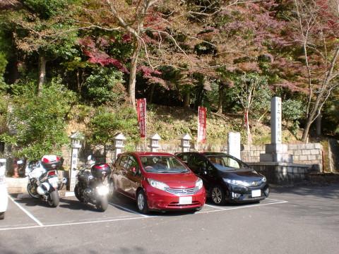 岩間寺駐車場