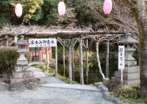 富士山御霊水