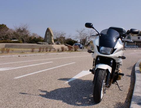 日本平石碑と