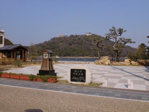 舘山寺門前公園