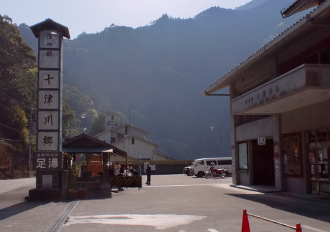 道の駅十津川郷