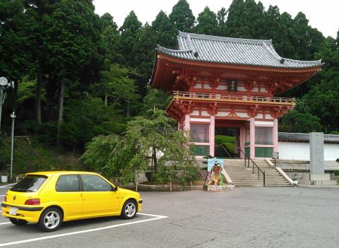 播州清水寺 駐車場